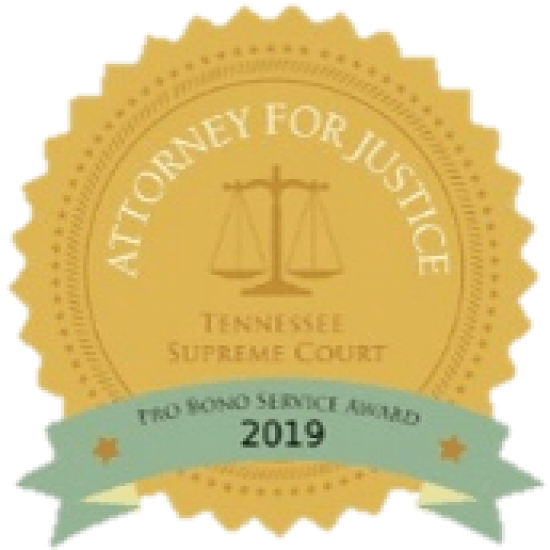 attorneys for justice logo transparent background - Patterson Intellectual Property Law